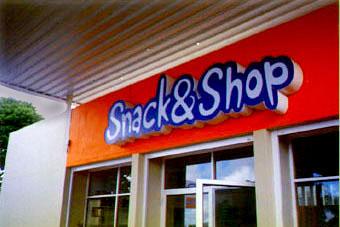 Snack&Shop 05